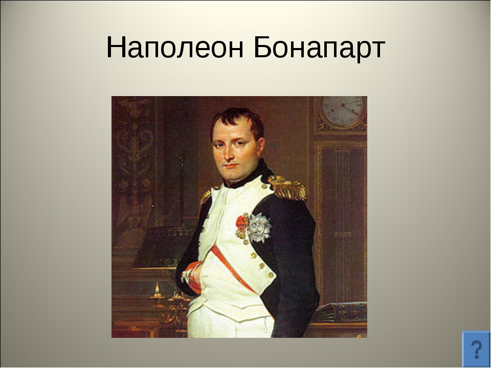 Essay On Learning Styles Career Of Napoleon Bonaparte Essay Essay On Two Kinds By Amy Tan also Respect Essay For Students Career Of Napoleon Bonaparte Essay Essay Help Pkassignmenteytkinfra  William Shakespeare Essay His Life