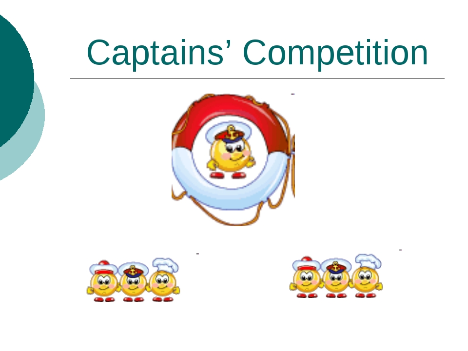 Captains' Competition