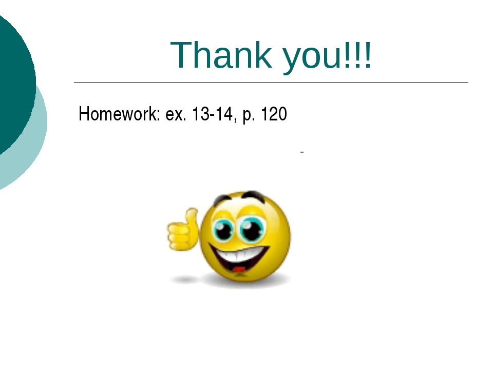 Thank you!!! Homework: ex. 13-14, p. 120