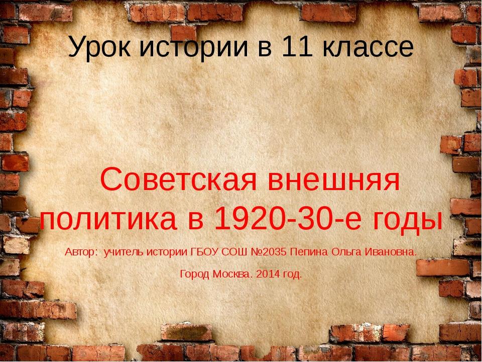 Генуэзская конференция 10.04 – 22.05 1922г. Цель: изыскать меры «экономическо...