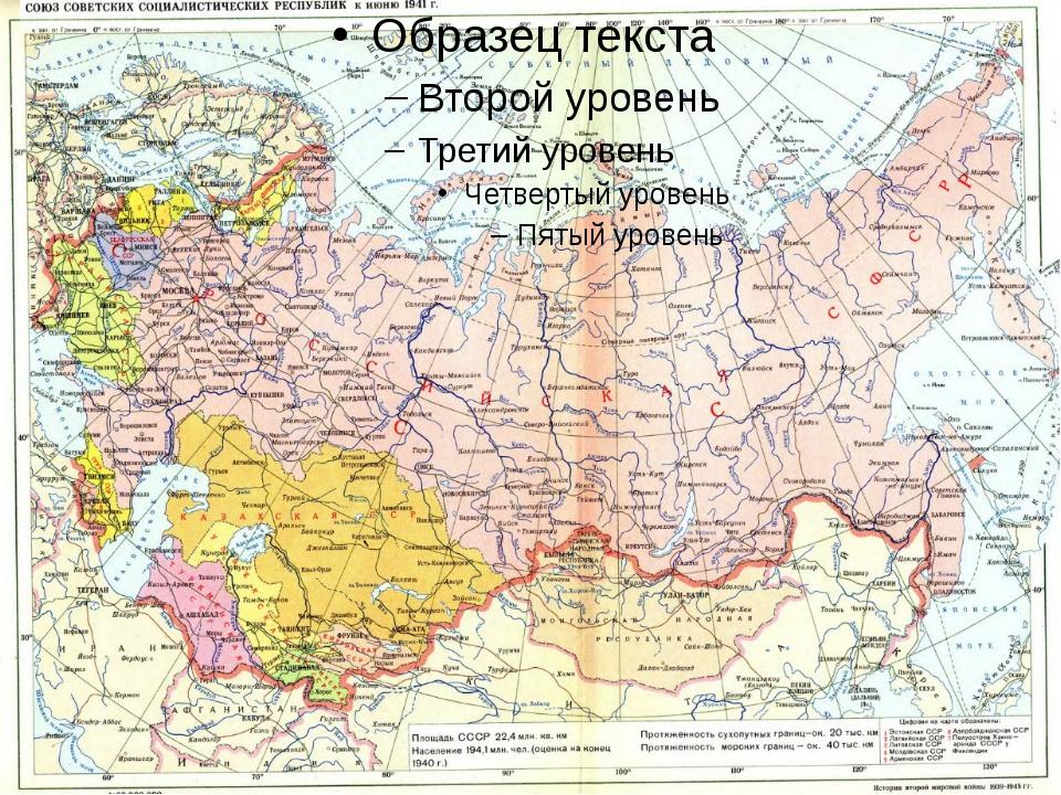 Карта советской-финской войны Итоги советско-финской войны