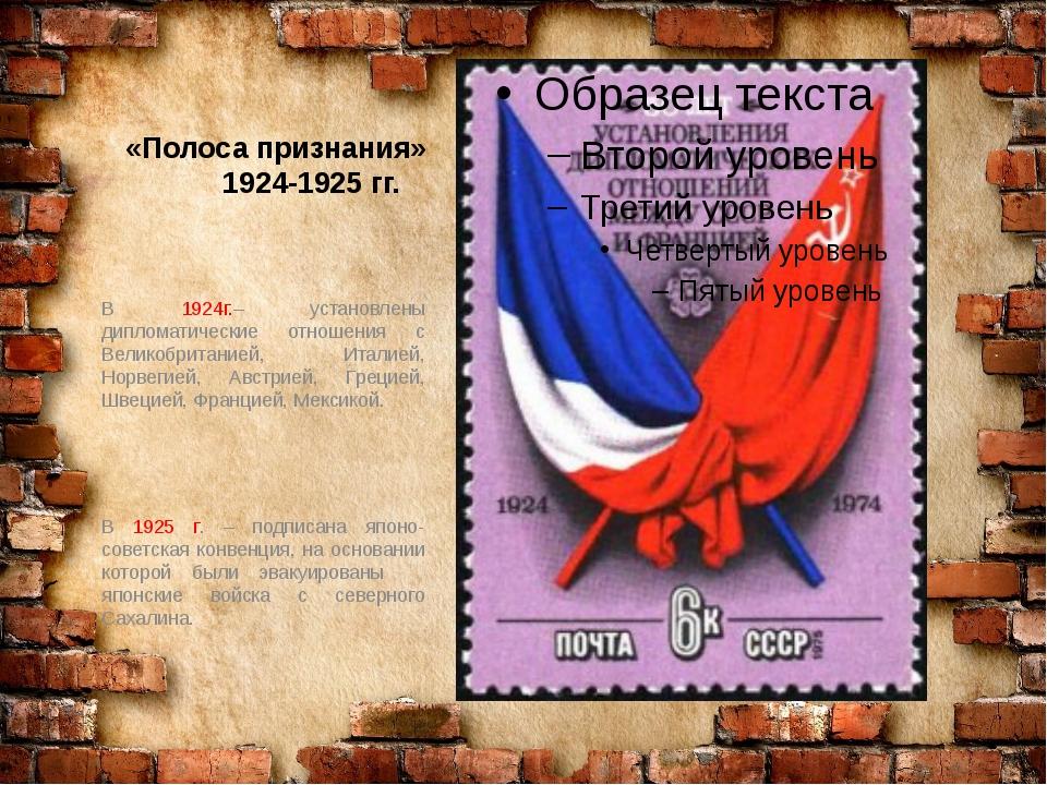 Выполните задание Ниже приведены две точки зрения на внешнюю политику СССР в...
