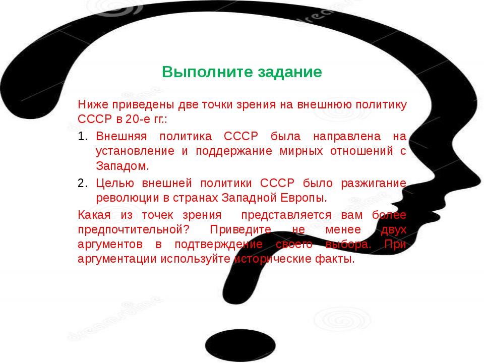Нарастание угрозы войны. Попытки СССР создать систему коллективной безопаснос...