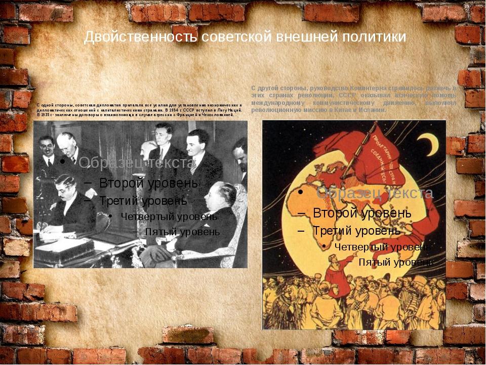 Пакт «Молотова – Риббентропа» Договор о ненападении между Германией и Советск...