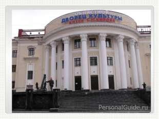 Гостиница «Арктика» Художественный музей Кукольный театр