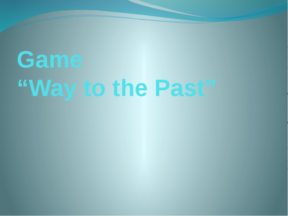 "Game ""Way to the Past"""