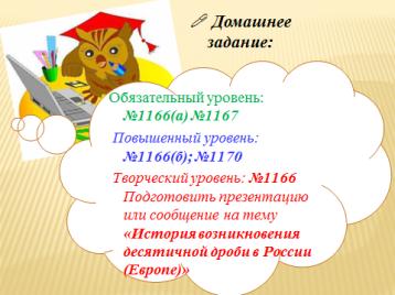 hello_html_1911563e.png