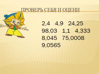 hello_html_2184e110.png