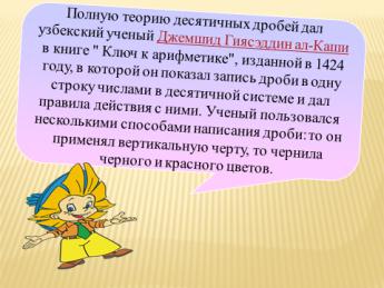 hello_html_4cce198e.png