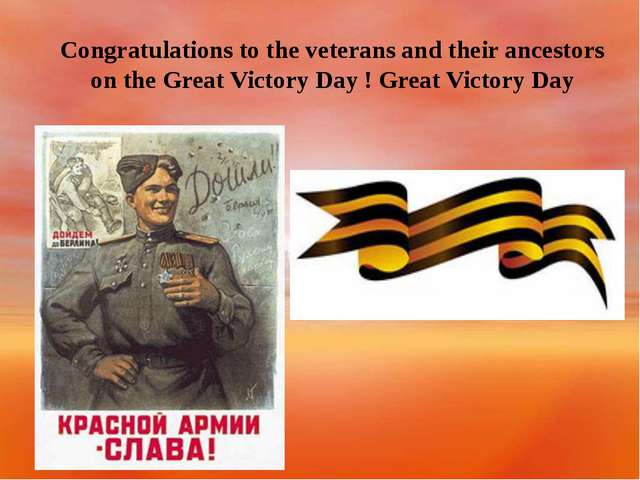 Congratulations to the veterans and their ancestors on the Great Victory Day...