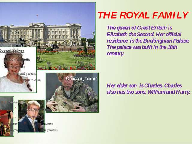 THE ROYAL FAMILY The queen of Great Britain is Elizabeth the Second. Her offi...