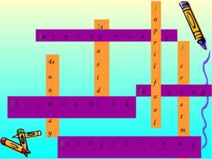 2s a s i d E 4s u n a y 3 c r s t m s 1anniversary 2boxing 3 f
