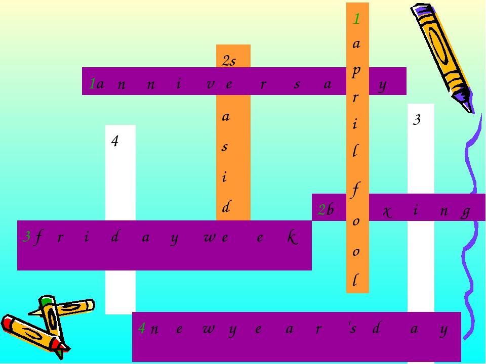 2s a s i d E 4 3 1anniversary 2boxing 3 fridayweek 4...