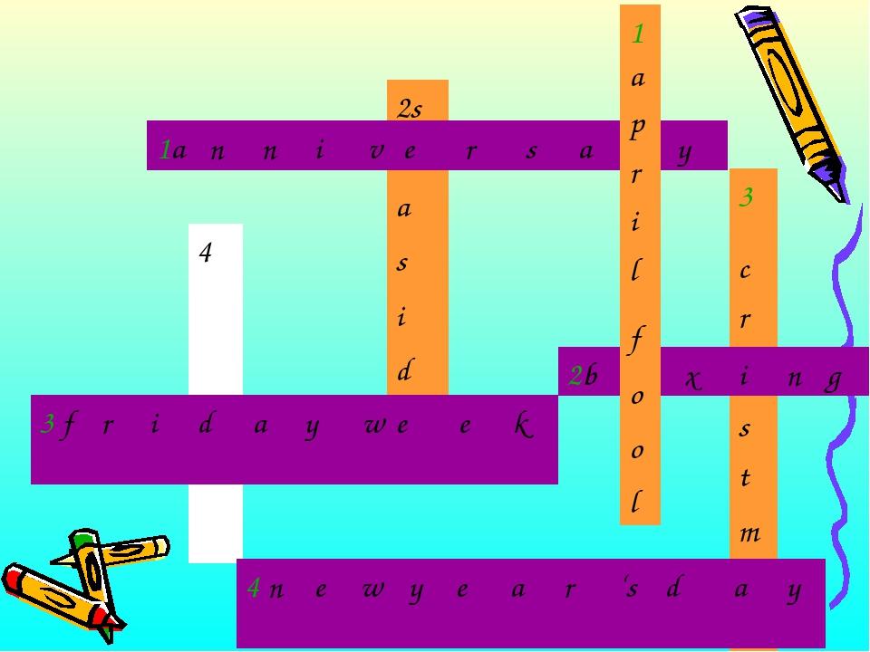 2s a s i d E 4 3 c r s t m s 1anniversary 2boxing 3 frida...