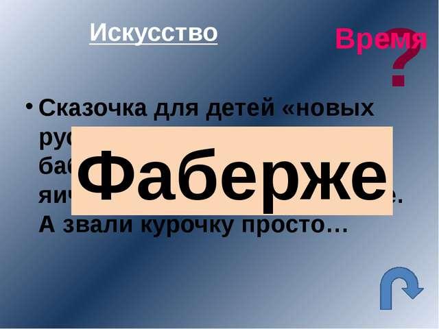 Язык и литература Как одним словом можно назвать систему знаков препинания? П...