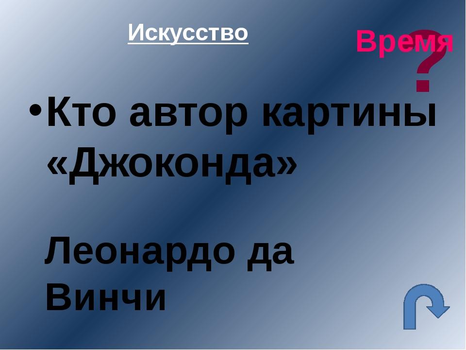 """Шиворот на выворот Огненный придворный """"Снежная королева"""" ? Время"""