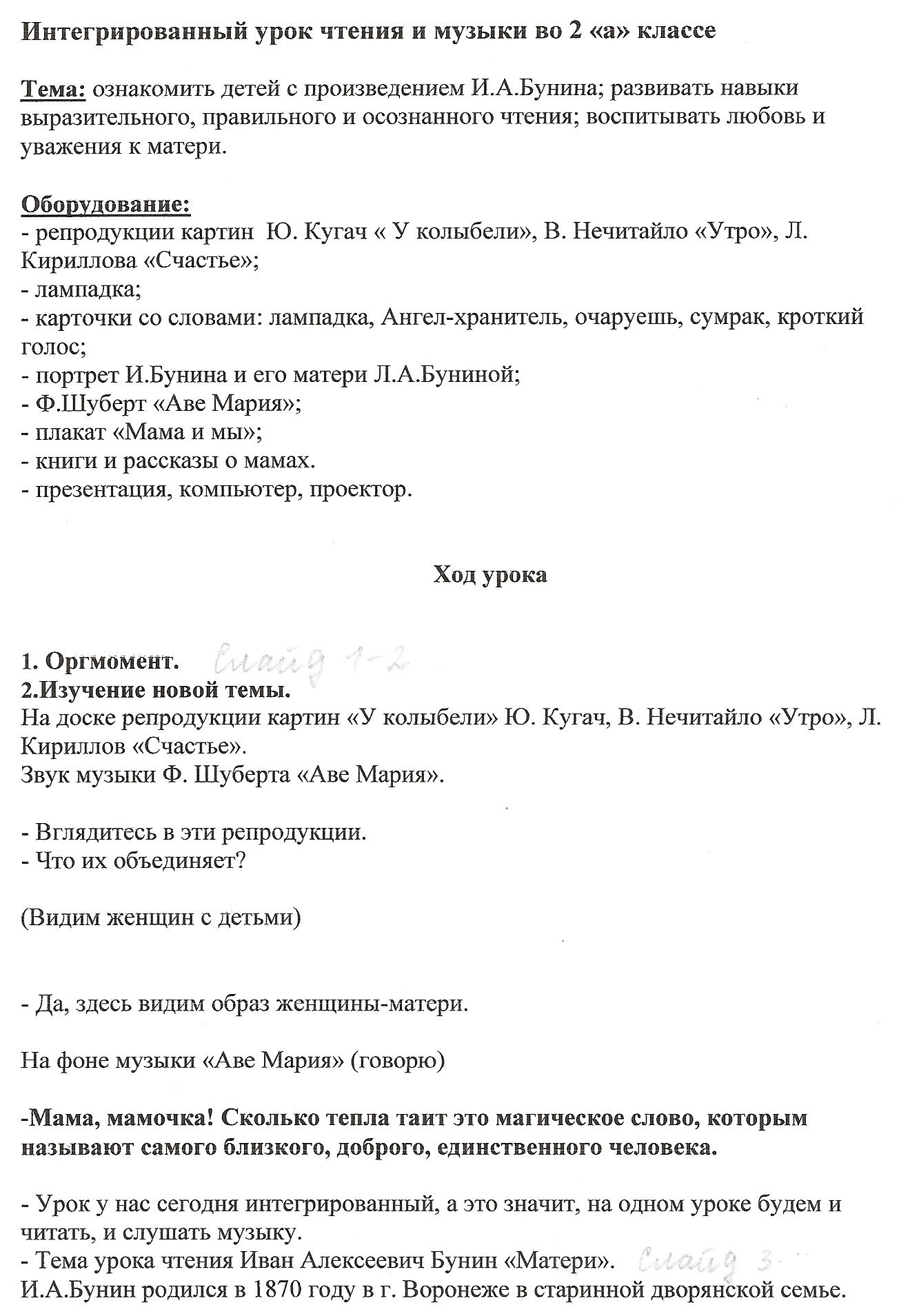 C:\Users\Сергей\Pictures\Мои сканированные изображения\сканирование0043.jpg