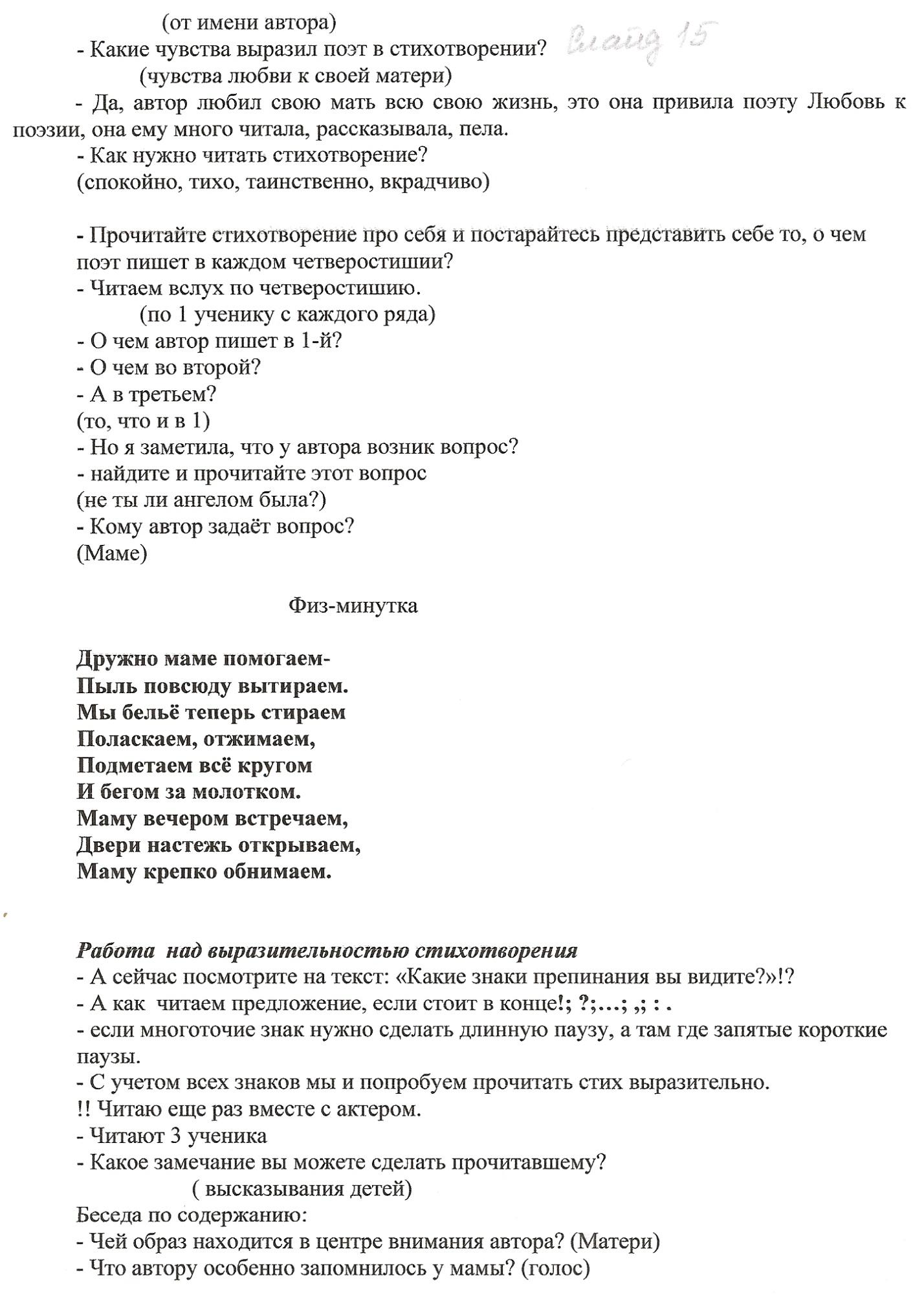 C:\Users\Сергей\Pictures\Мои сканированные изображения\сканирование0045.jpg