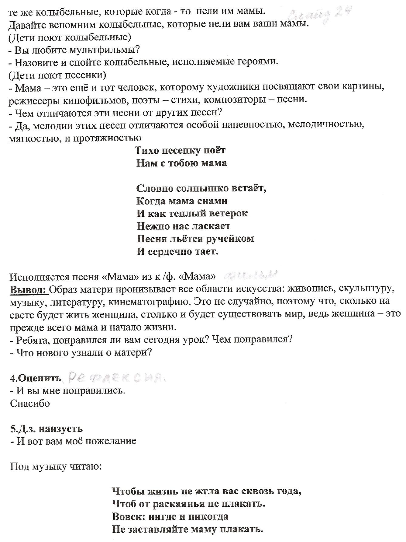 C:\Users\Сергей\Pictures\Мои сканированные изображения\сканирование0047.jpg