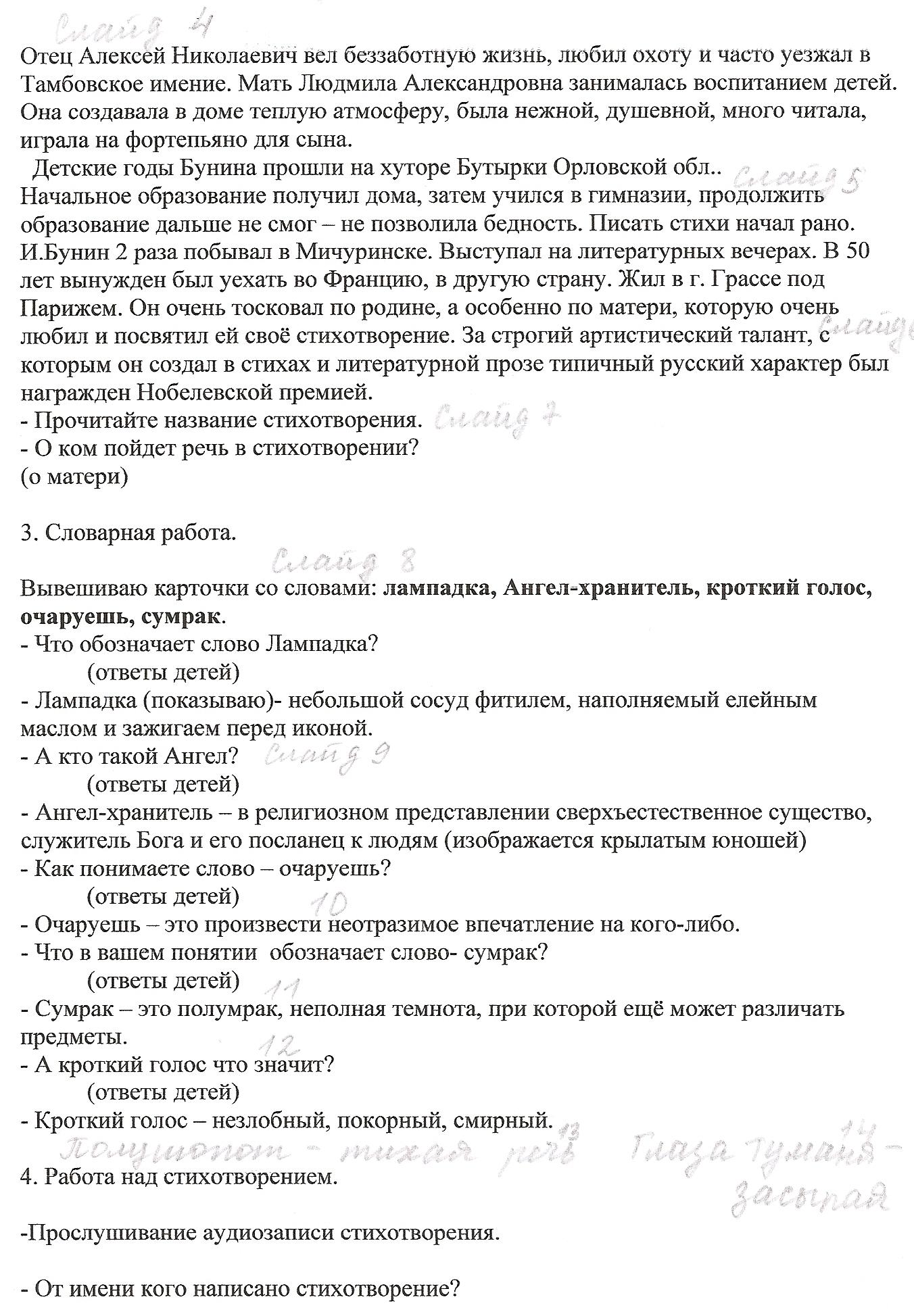 C:\Users\Сергей\Pictures\Мои сканированные изображения\сканирование0044.jpg