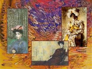 Портреты жены художника