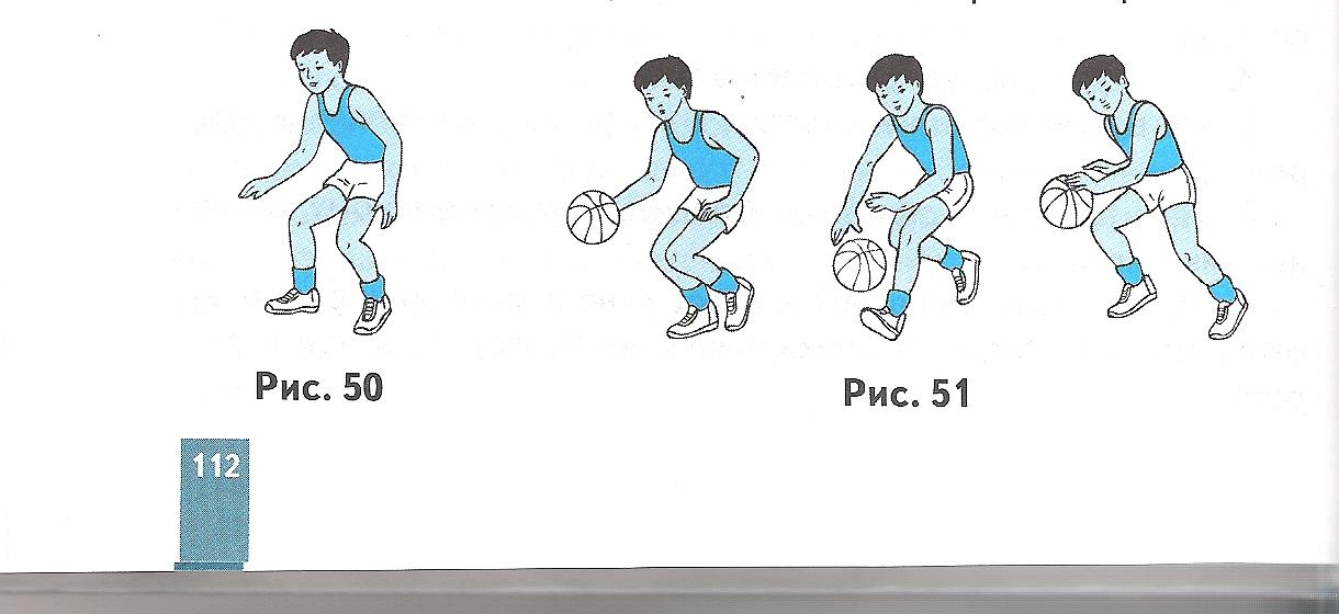 C:\Documents and Settings\я\Мои документы\Мои рисунки\баскетбол\баскетбол 034.jpg