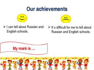 Our achievements I can tell about Russian and English schools. It`s difficult
