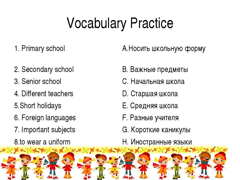 Vocabulary Practice 1. Primary schoolA.Носить школьную форму 2. Secondary sc...