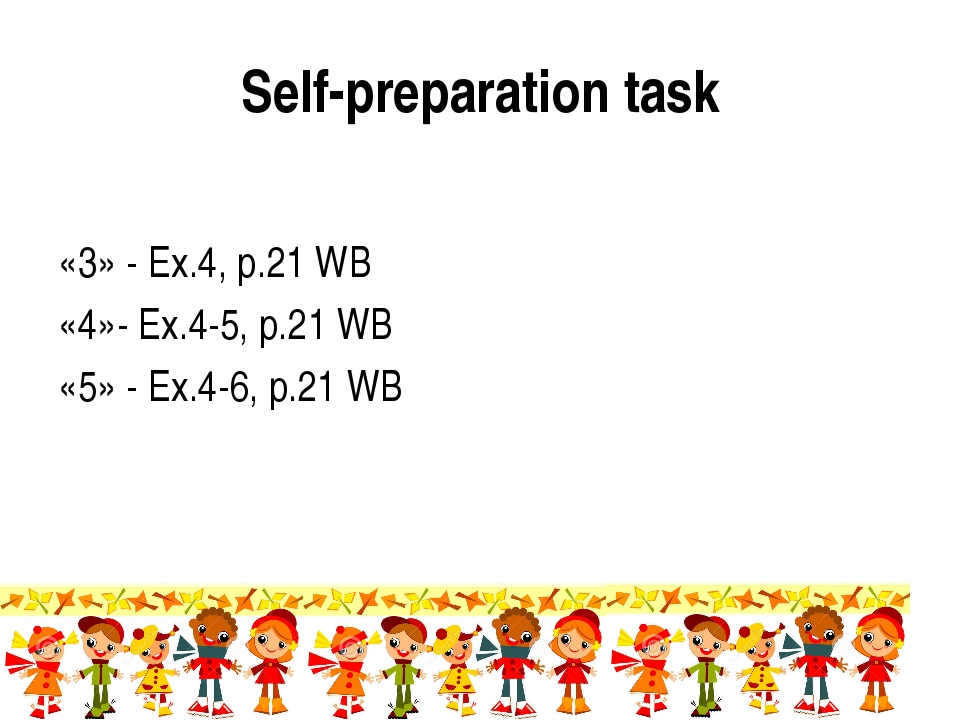 Self-preparation task «3» - Ex.4, p.21 WB «4»- Ex.4-5, p.21 WB «5» - Ex.4-6,...