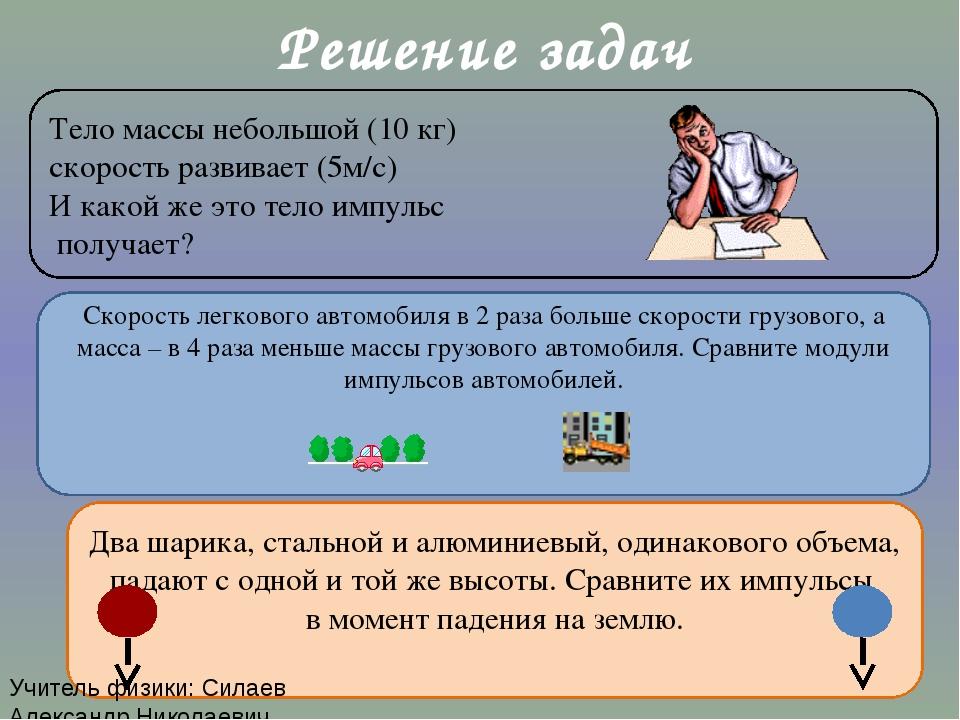 Закон кулона решение задач по физике