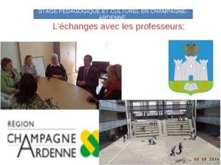 L'échanges avec les professeurs: STAGE PEDAGOGIQUE ET CULTUREL EN CHAMPAGNE-A