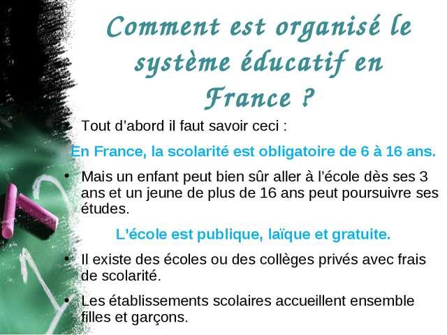 Comment est organisé le système éducatif en France ? Tout d'abord il faut sav...