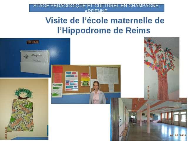 Visite de l'école maternelle de l'Hippodrome de Reims STAGE PEDAGOGIQUE ET C...