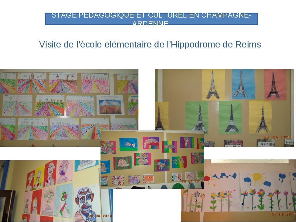 Visite de l'école élémentaire de l'Hippodrome de Reims STAGE PEDAGOGIQUE ET...