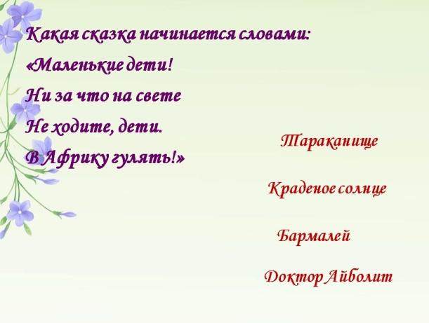 сказки15.jpg