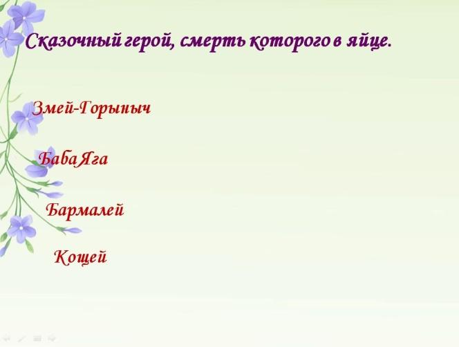 сказки11.jpg