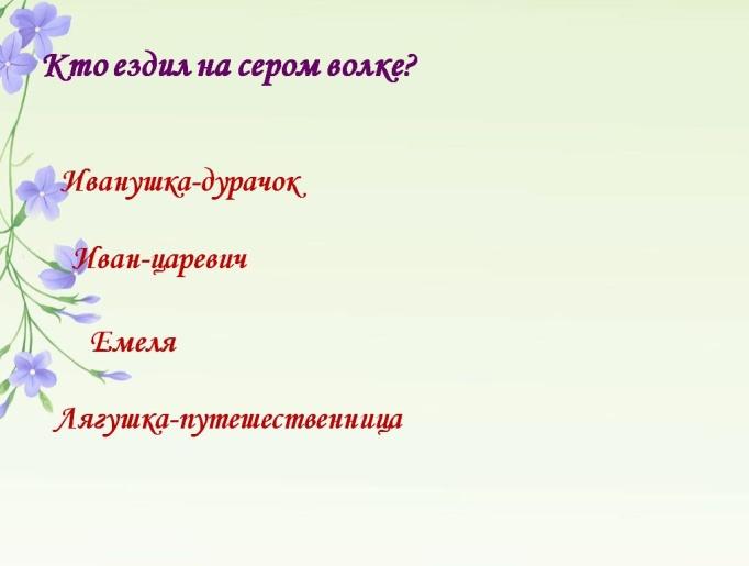 сказки9.jpg