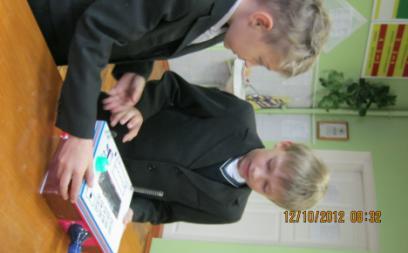 C:\Documents and Settings\Admin\Мои документы\Мои рисунки\2012_10_12\IMG_0062.JPG