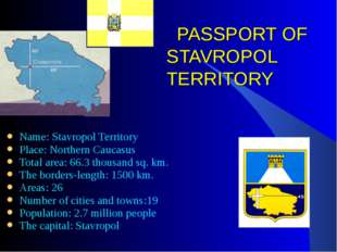PASSPORT OF STAVROPOL TERRITORY Name: Stavropol Territory Place: Northern Ca