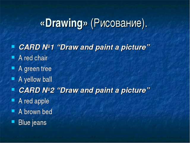 """«Drawing» (Рисование). CARD №1 """"Draw and paint a picture"""" A red chair A green..."""