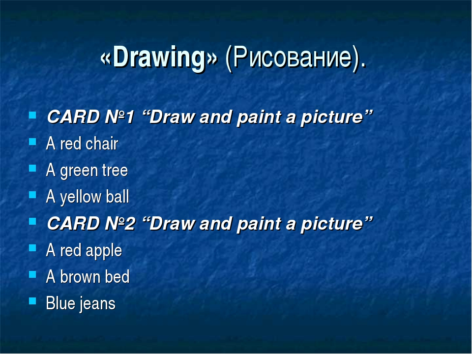 "«Drawing» (Рисование). CARD №1 ""Draw and paint a picture"" A red chair A green..."