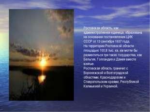 Ростовская область, как административная единица, образована на основании пос