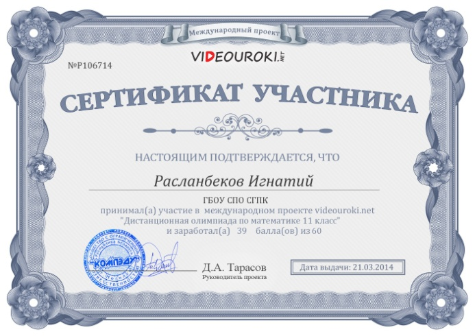 C:\Users\Марина Александровна\Desktop\аттестация\портфолио\106714.jpg
