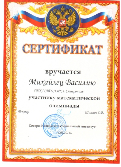 C:\Users\Марина Александровна\Desktop\аттестация\портфолио\в7.jpg
