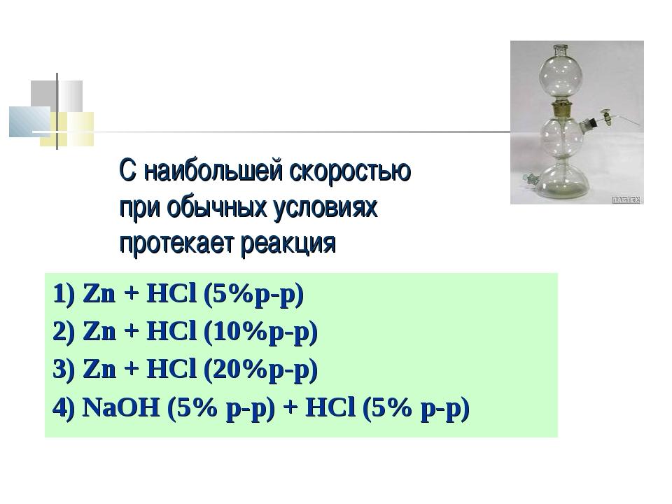 1) Zn + HCl (5%p-p) 2) Zn + HCl (10%p-p) 3) Zn + HCl (20%p-p) 4) NaOH (5% p-p...