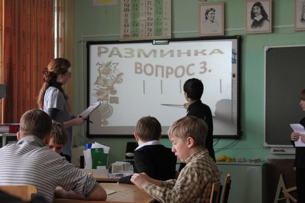 G:\Дмитриева\Новая папка\IMG_5995.JPG