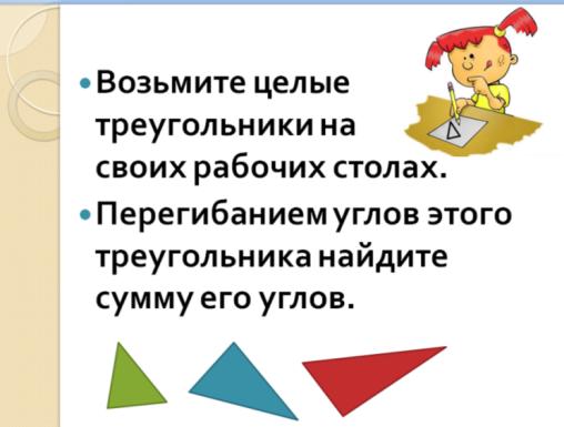 hello_html_3e57c150.png