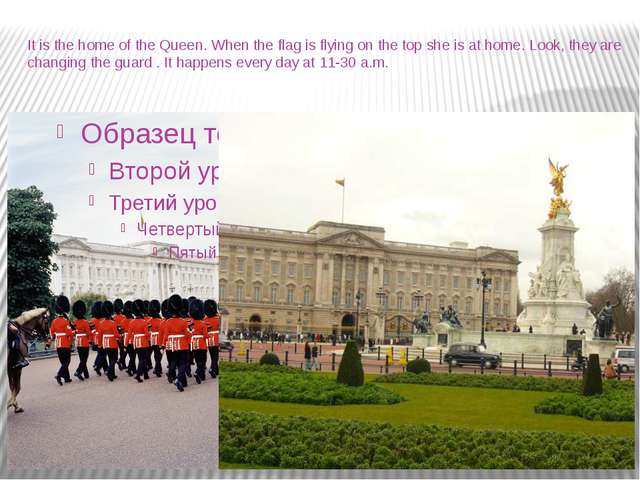 It is the home of the Queen. When the flag is flying on the top she is at hom...