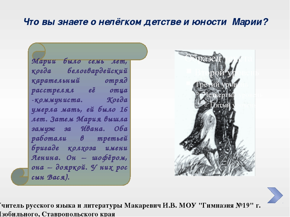 Использованные ресурсы http://www.rospedclub.ru/index.phtml/prPedNov.rules ht...