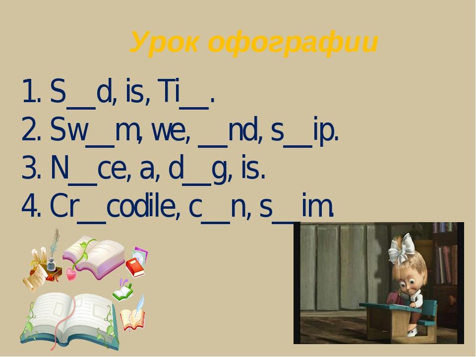 1. S__d, is, Ti__. 2. Sw__m, we, __nd, s__ip. 3. N__ce, a, d__g, is. 4. Cr__c...